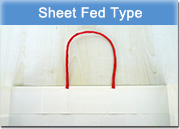 Sheet Fed Type(NP SG)